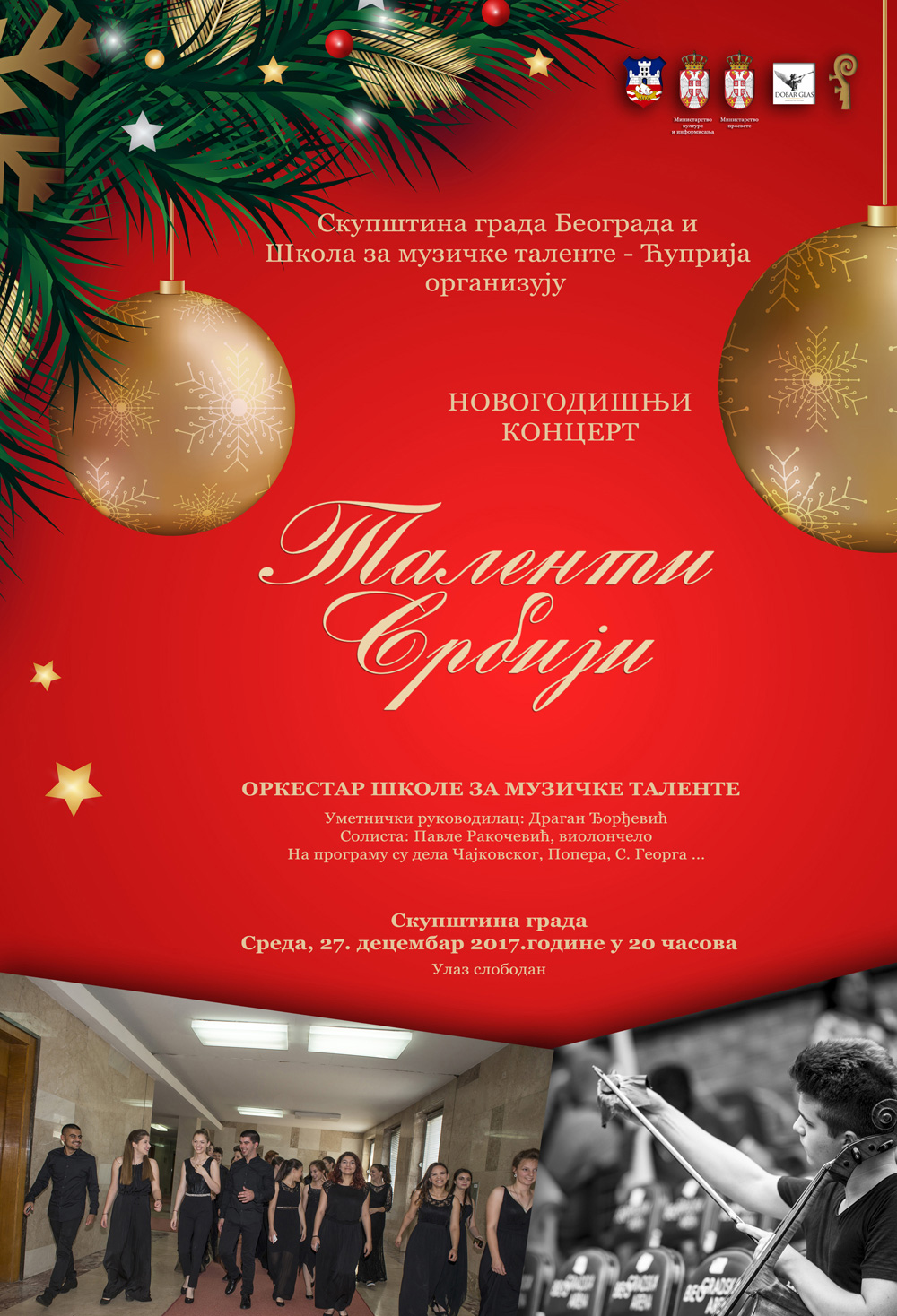 plakat-talenti-srbiji-sajt